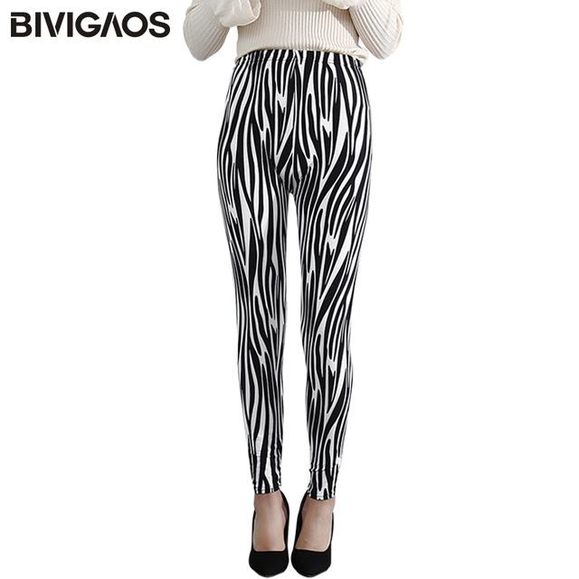 Legging zebre